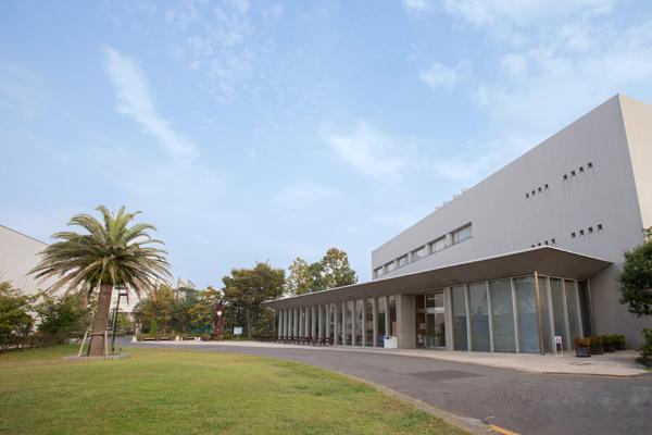 総合文化教育センター