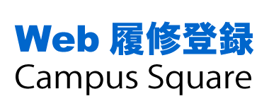 CampusSquare_small2.png