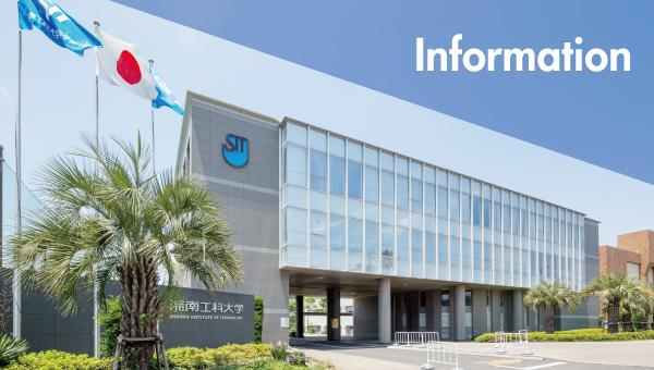 news_info_gate.jpg